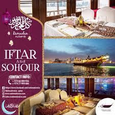 Iftar Ramadan National Cruise DOha